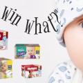 Win Diapers!